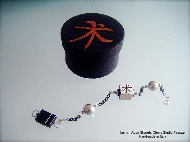 nullo-die-sine-nota-shu_bracelet